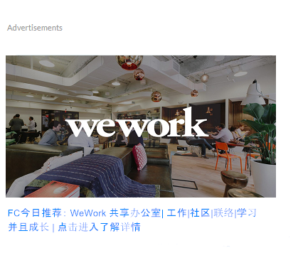 wework-zn